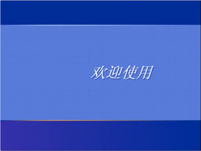 屌丝一键重装系统工具v5.2官方版12