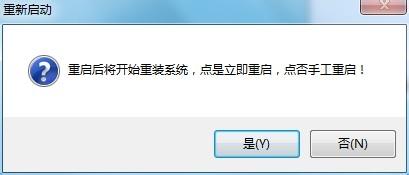 白云一键重装系统工具v4.9.8最新版4