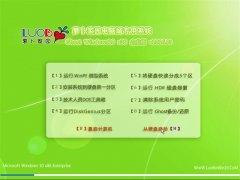 萝卜家园Ghost Win10 x32 企业装机版 2016.01