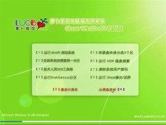 �ܲ���Ghost Win10 32λ ���װ��� 2016��07��(32λ)