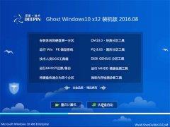 ��ȼ���Ghost Win10 32λ װ��� 2016.08(�Զ�����)(32λ)