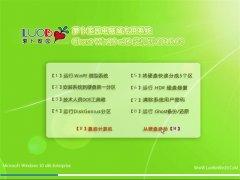 ���ܲ���Ghost Win10 32λ װ��� 2016.08(�⼤��)(32λ)