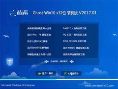 深度技术Ghost Win10 X32 清爽装机版v2017.01(免激活)