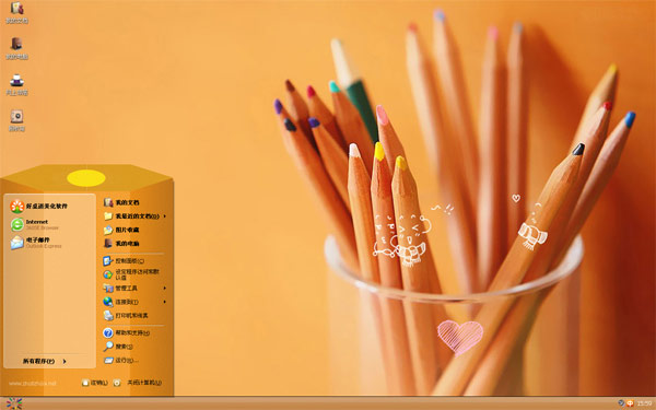七彩铅笔W8精美主题