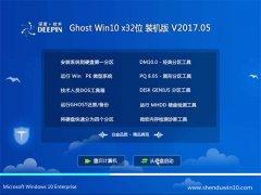深度技术Ghost Win10 X32位 精选装机版v2017年05月(免激活)