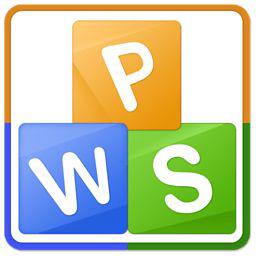 wpsoffice2012专业版