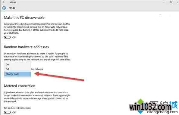 Windows10极速系统下载使用随机无线网卡MAC地址的步骤3
