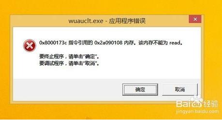 快启动u盘启动盘制作工具V3.6.4超级版