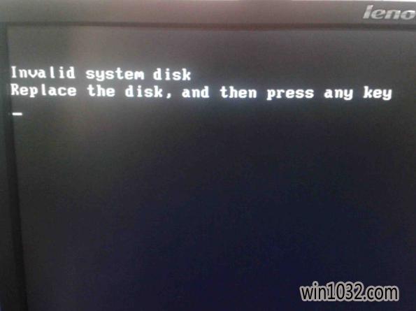 U易U盘启动盘制作工具安装版3.6.2