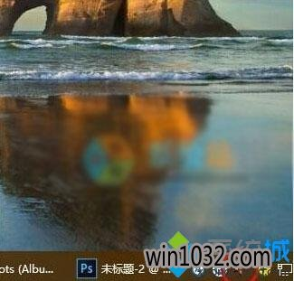 Windows10电脑公司系统下载看电影时声音出现卡顿的解决步骤1