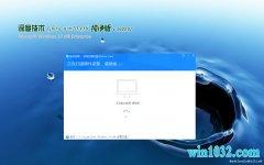 深度技术Ghost Win10x86 好用纯净版v202002(免激活)